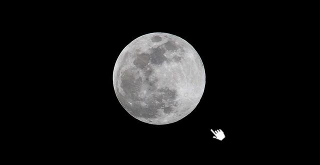 el dedo que señala a la luna